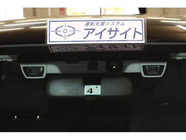 アイサイト(ver.2)は、ステレオカメラで常に前方を監視し、必要に応じて自動(被害軽減)ブレーキなどの制御を行う運転支援システムです。