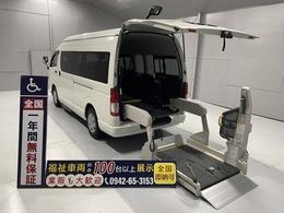 トヨタ ハイエースコミューター 福祉車両・電動リフター・4台積・9人乗 Dタイプ禁煙車・ワンオーナーPVガラス