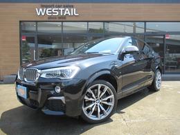 BMW X4 M40i 4WD アダプティブクルーズ ハーマンカードン