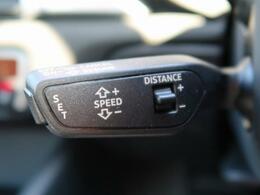 【アダプティブクルーズコントロール】アダプティブクルーズコントロール機能搭載。前方の車両の速度に合わせて車間距離を一定に保ち、自動的にアクセル・ブレーキを調整します。