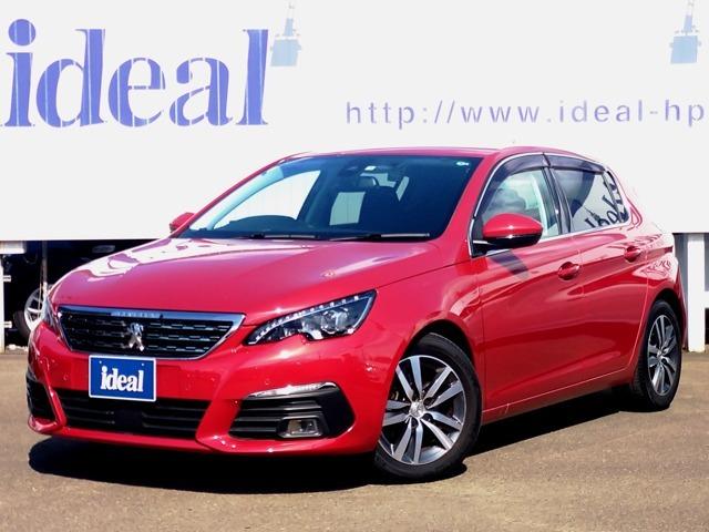 宮城県内8店舗。当社は欧州・欧米9メーカーを取り扱う、正規輸入車ディーラーです。 ホームページは http://www.ideal-hp.com