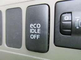 ■アイドリングストップ■停止時に、エンジンをストップします。ブレーキを離すか、ハンドルを動かす事で、再始動し、燃費向上に繋がります♪
