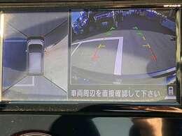 アラウンドビューモニターで駐車も安心です☆