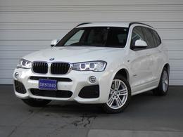 BMW X3 xドライブ20d Mスポーツ ディーゼルターボ 4WD ACC 黒革 電動トランク ナビTV