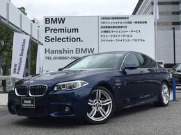 BMW 5シリーズ 523d セレブレーション エディション バロン ディーゼルターボ 限定車ACCオイスターレザーLEDヘッド19AW