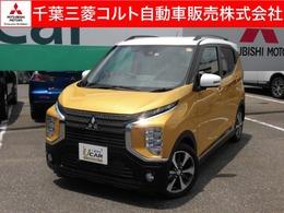 三菱 eKクロス 660 T 先進安全&快適パッケージ 9型ナビ