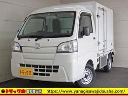 ダイハツ ハイゼットトラック 低温冷凍車 -20℃設定 キーレス 保証書 取説 350kg AT
