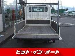 荷台内寸法L2,100mm×W1,600mm×H380mmmmです。お客様の用途に適していますでしょうか?