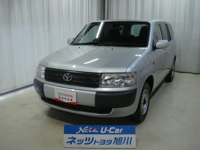 平成25年式のお車になります。