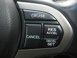 ■ 装備3 ■ クルーズコントロール:アクセルを踏まなくても一定の速度で走行出来ます!