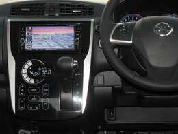 ハンドルにはオーディオ操作用のスイッチを搭載しておりますので、音量調整等をナビを直接触ることなく操作ができます。