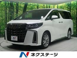 トヨタ アルファード 2.5 S タイプゴールド 禁煙 ディスプレイオーディオ 3眼LEDヘッド