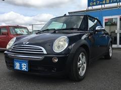 ミニ ミニコンバーチブル の中古車 クーパー  32.0万円