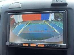 シフトレバーを R に入れると 自動的にクルマの後方映像をモニターに表示 車庫入れなど便利です