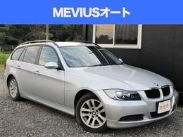 BMW 3シリーズツーリング 320i ハイラインパッケージ 検/2年付・黒革・地デジ・Bカメ・HID・ETC