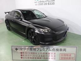 マツダ RX-8 ベースモデル 全塗装済 マットブラック MSフルエアロ