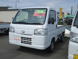 ホンダ アクティトラック 660 4WD