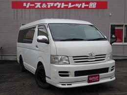 トヨタ ハイエース 2.7 DX ロング ミドルルーフ 4WD ベットキット/エアロ/ローダウン