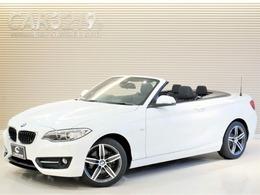 BMW 2シリーズカブリオレ 220i スポーツ タ-ボ 電動OP 黒幌 Rセ-フティ ワンオ-ナ-