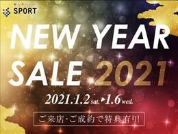 NEW YEAR SALE 開催中です!成約特典選べます!