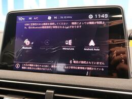 ●アップルカープレイ・アンドロイドオート:お持ちの対応機器を接続して頂けます!
