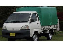 トヨタ タウンエーストラック 2.2 DX シングルジャストロー スチールデッキ 三方開 ディーゼル 専用幌付き