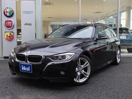 BMW 3シリーズツーリング 320i Mスポーツ 純正ナビ キセノン Bカメラ クルコン ETC