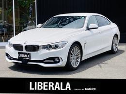 BMW 4シリーズグランクーペ 420i ラグジュアリー インテリS 黒革 ACC 電動リアゲート ETC