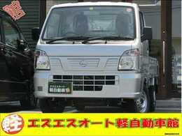日産 NT100クリッパー DX 届出済未使用車