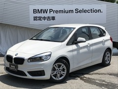 BMW 2シリーズアクティブツアラー の中古車 218d 大阪府箕面市 169.0万円
