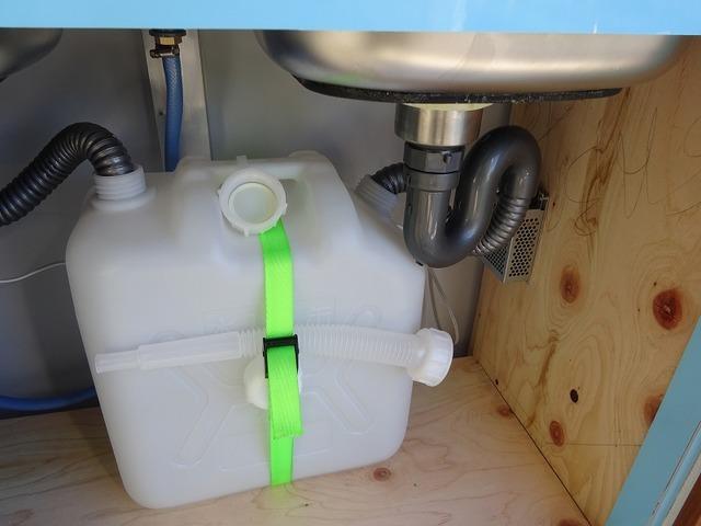 ☆ペダルスイッチ式電動ポンプ ☆給排水タンク20L