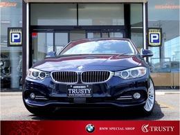 BMW 4シリーズグランクーペ 420i ラグジュアリー 茶本革 自動追従 1オーナー 1年保証