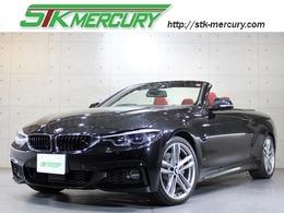 BMW 4シリーズカブリオレ 440i Mスポーツ 1オーナー赤レザーLEDライト純正ナビBカメ