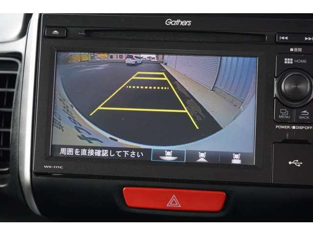【バックカメラ】運転が苦手な方も車庫入れラクラクです!狭い駐車場もお車を傷つけず安心ですね!