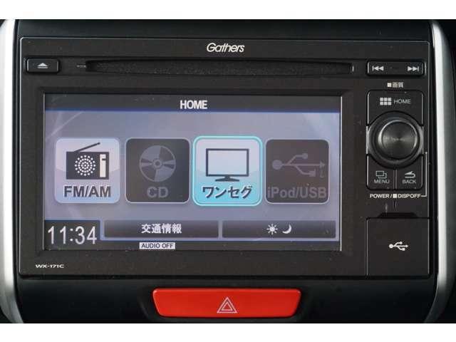 ホンダ純正ギャザズ ディスプレーオーディオ WX171C CD USB ワンセグ AMFM バックかメラ 機能付き!