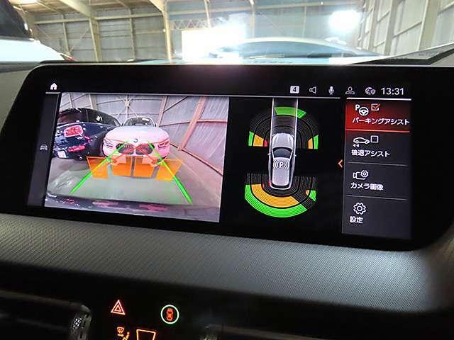 リアビューカメラと前後障害物センサー(PDC)装備。更にパーキングアシスト、後退アシスト付で駐車をサポート。
