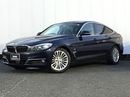 BMW 3シリーズグランツーリスモ 320i ラグジュアリー ACC ブラウンレザー LED 禁煙車