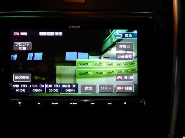 KENWOOD彩速ナビ上級モデル、連動ドライブレコーダーバックカメラ、ETC☆