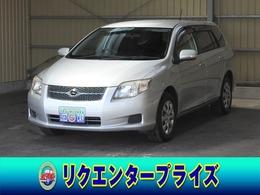トヨタ カローラフィールダー 1.5 X Gエディション スマートキー/HDDナビ/DVD再/MSV/AUX/ETC