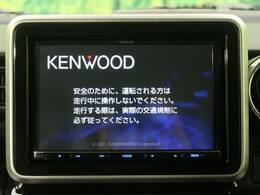 【社外8型SDナビ】使いやすいナビで目的地までしっかり案内してくれます。CD/DVDの再生もできます!お車の運転がさらに楽しくなりますね!!