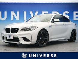 BMW M2クーペ M DCT ドライブロジック 7DCT 最出力370PS 純正ナビ 黒革 HUD