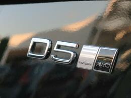 ◆D5エンジン『2.0L直噴ディーゼルターボを搭載!燃費性能を大幅に向上させながら力強いトルクによりドライバーを虜にさせます。当店では試乗車もご用意していますので、ぜひ一度ご体感くださいませ。』
