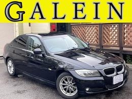 BMW 3シリーズ 320i スタイルエッセンス 検 2年/後期/本革/ナビ/Sヒ-タ/ETC/TV/禁煙