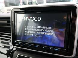 ●【8型ナビ】装備!TV視聴・CD再生などオーディオ環境もご満足頂ける1台です♪ドライブもとても楽しくなりますね☆