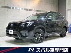 スバル フォレスター の中古車 1.8 スポーツ 4WD 愛知県岡崎市 319.9万円