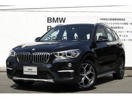 BMW X1 sドライブ 18i xライン ワンオーナー X-Line