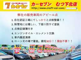 自社工場完備で、安心車検☆安全整備☆!