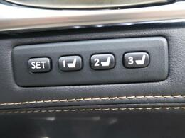 ●シートメモリー付き電動シート。ジャストフィットなポジション設定が可能です!