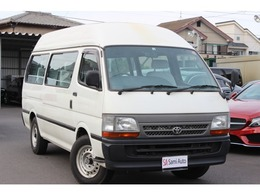 トヨタ ハイエースコミューター 2.0 GL 15人乗/ガソリン車/Wエアコン