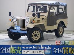 三菱 ジープ 2.7 ディーゼルターボ 4WD Nox・PM適合車 300台限定車 1オーナー